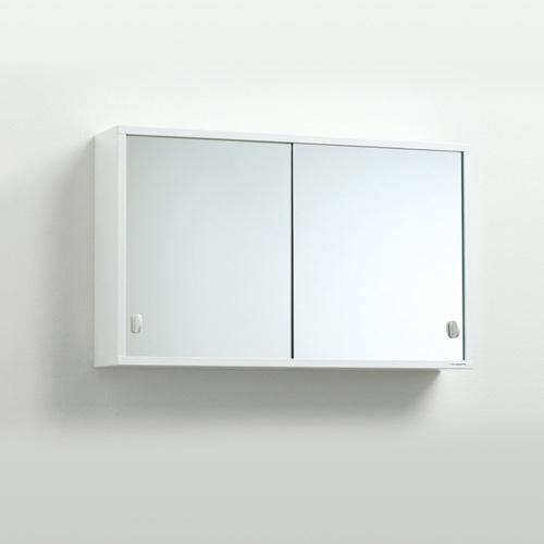 Spegelskåp Svedbergs Tvilling 65 Metall